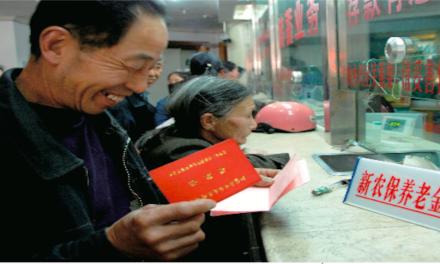 中国家庭正在走向接力模式吗?