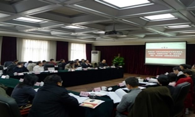 """""""东亚政治发展的经验与启示""""研讨会"""