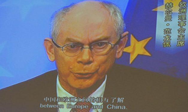 """首届""""澳门中欧高端对话""""在澳门举行"""