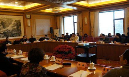 """""""中国的世界秩序想象与全球战略规划""""研讨会"""