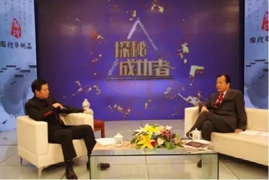 杨平:在新媒体时代见证思想性期刊的力量|《探秘成功者》专访
