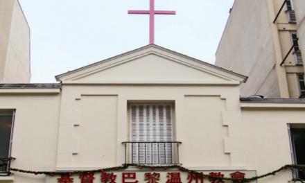 流离与凝聚:巴黎温州人的基督徒生活