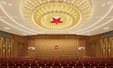 立法官僚的兴起与封闭  ——以1979年~2010年全国人大立法为中心的考察