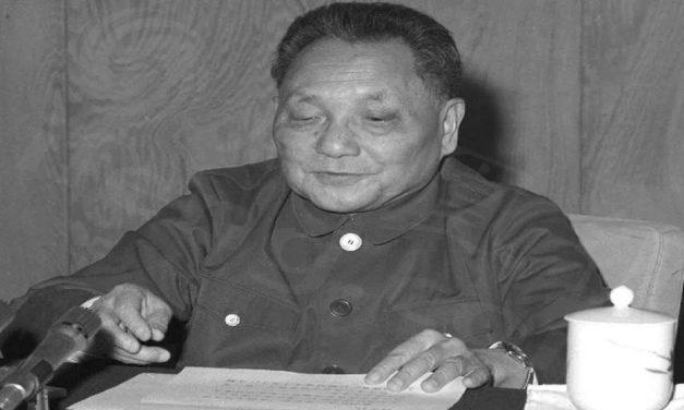 中国政治体制改革的历程与逻辑