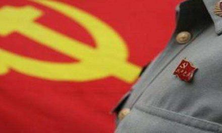 """""""中国模式与马克思主义中国化"""" 学术论坛顺利召开"""