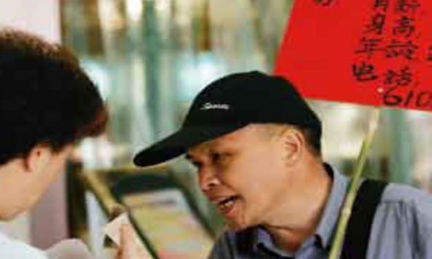 司法能动下的中国家庭  ——从最高法院关于《婚姻法》的司法解释谈起