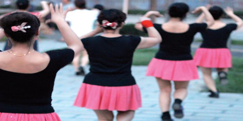 污名与冲突:时代夹缝中的广场舞