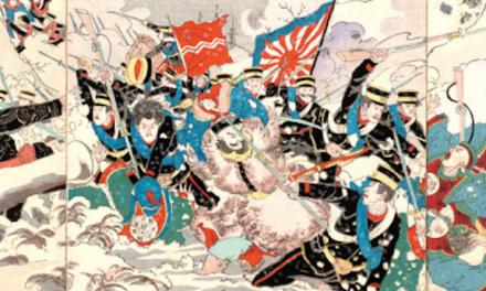 中国民族主义的形成与近代中日关系