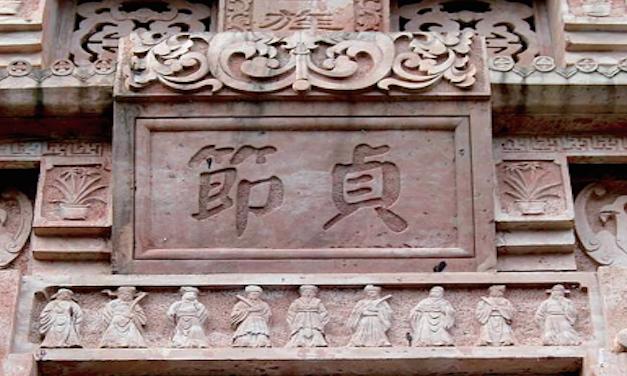革命史观的合理遗产  ——围绕中国妇女史研究的讨论