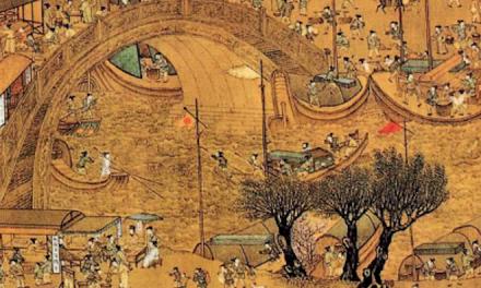 """""""良知""""的发现是具有文明史意义的事件  ——""""晚明""""时代、中国的""""近代""""与阳明学的文化理想"""