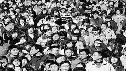 中国社会向何处去: 未来30年结构演变及可能挑战