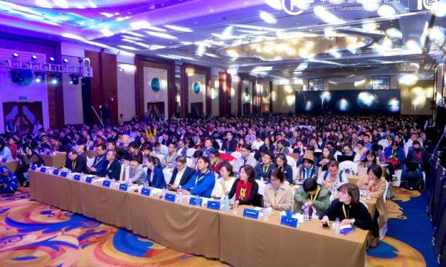 612家机构、1050名嘉宾,中国基金会发展论坛·2018年会圆满落幕!