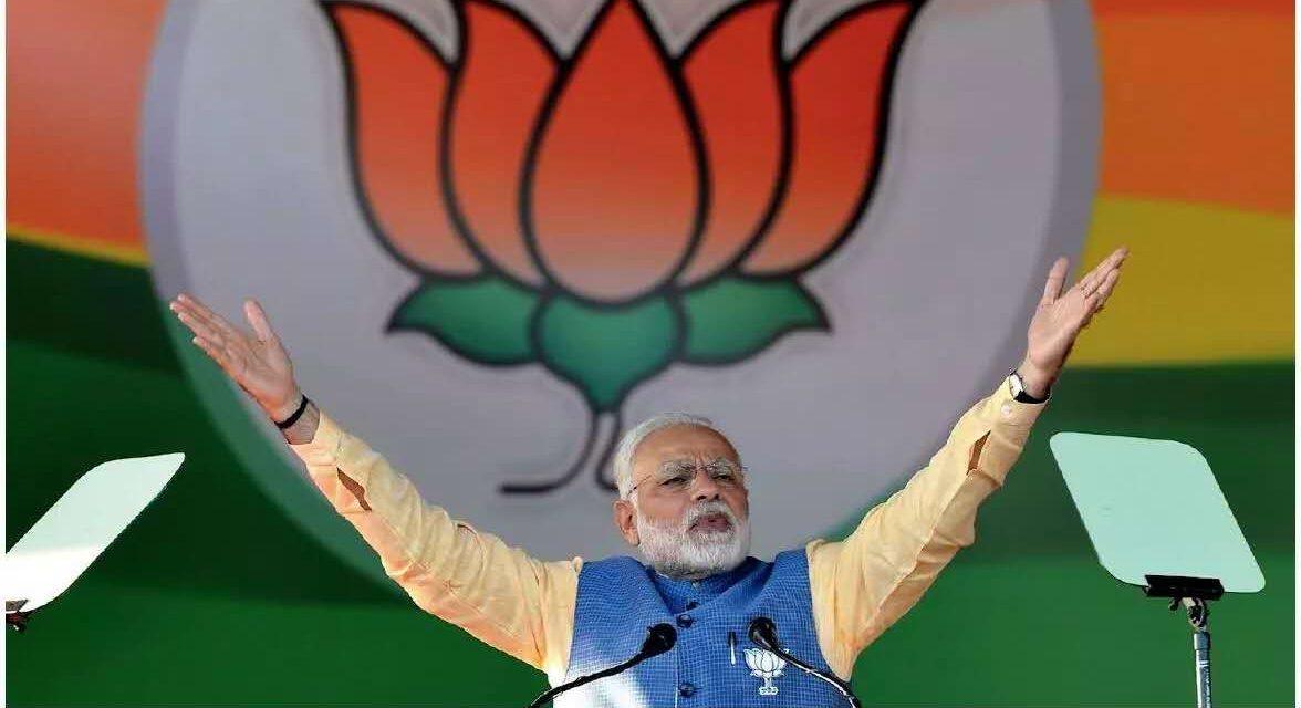 莫迪的'印度梦':  印度国家能力建设的三重任务