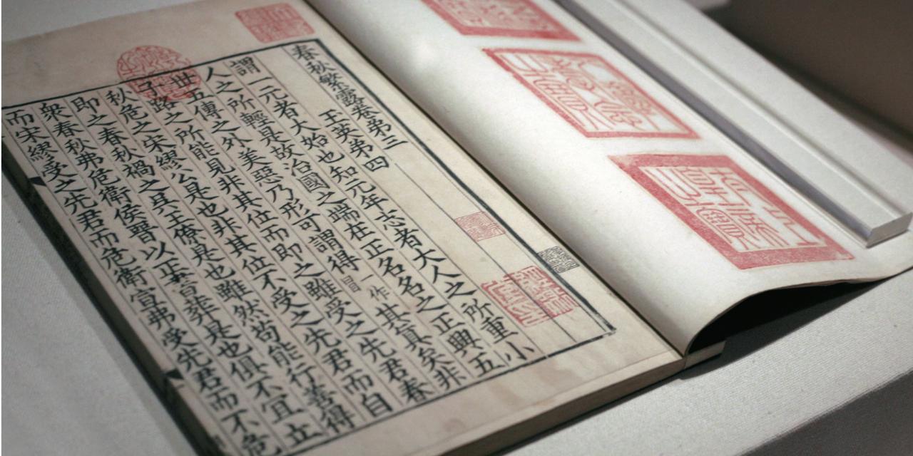[特稿]秦汉与罗马:中西治理的文明基因比较 | 文化纵横