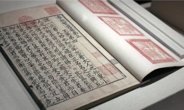 [特稿]秦汉与罗马:中西治理的文明基因比较   文化纵横